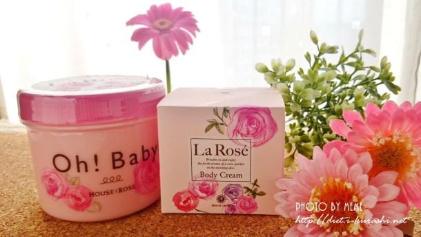 rose53