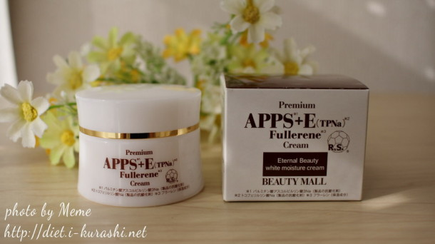 beautymallfullerenecream01