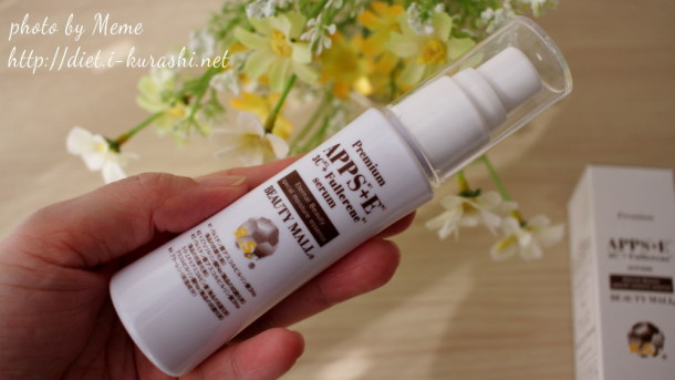 beautymallfullereneserum04