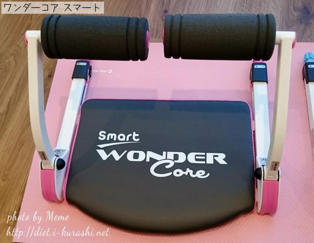 wondercoresmart04