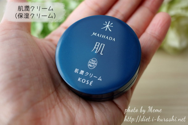 maihada12