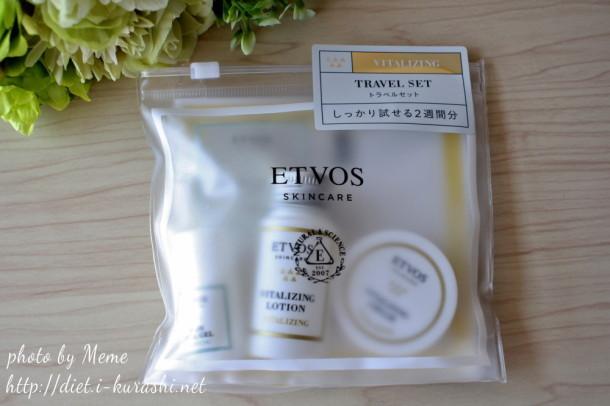 etvosvitalizing02
