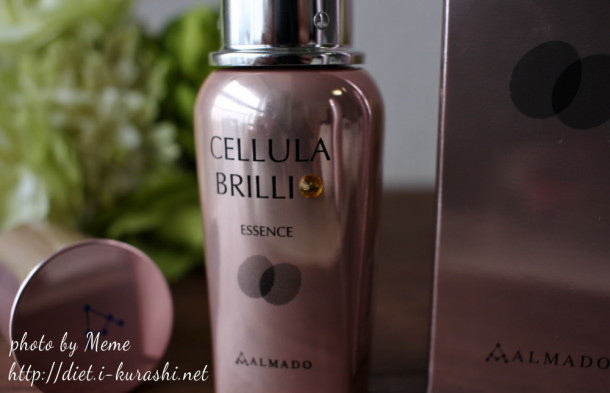 cellulabrillio12
