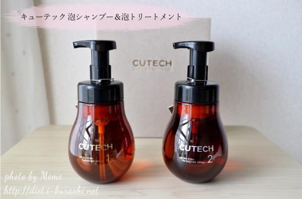 cutec12