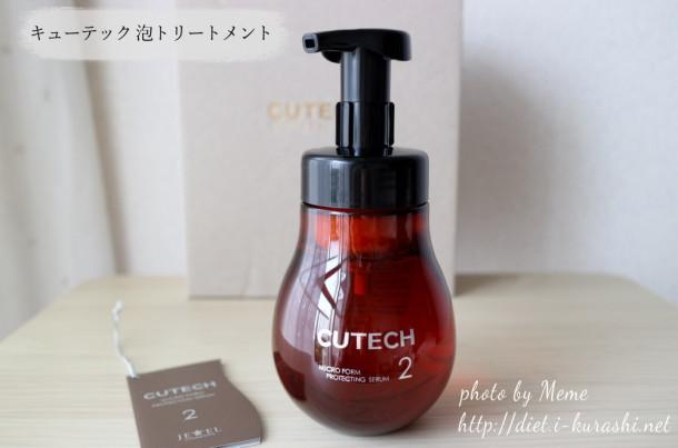 cutec25