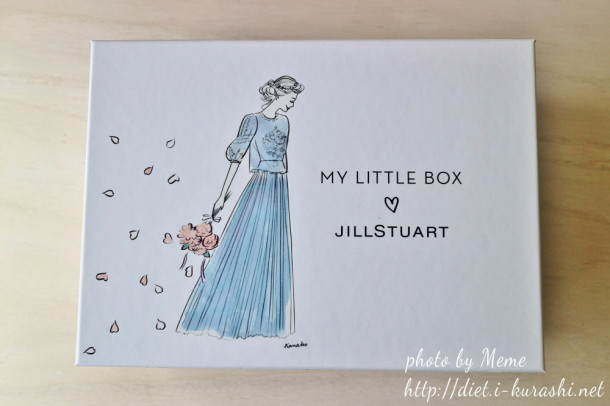 mylittlebox20170502