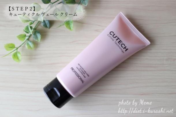 cutec53
